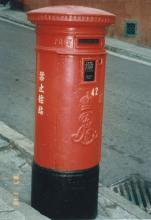 Edward VII Postbox No. 42