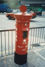 Queen Elizabeth II Postbox No. 60