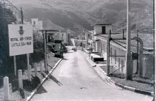 Entrance to RAF Little Sai Wan