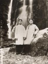 Photos of Wah Fu Waterfall taken in around 1910 era.