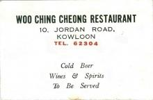Kowloon  Bars, Restaurants and Night Clubs