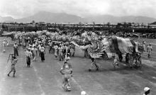 QE2 coronation - Dragon dance