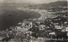 1950s Harbour Looking E