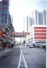 Tai Shing Street & Tseuk Luk Street, Looking Northwest