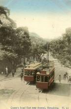 1910s Queen's Road near Arsenal Street