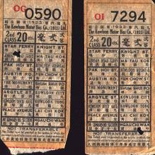 KMB bus tickets, 1950s