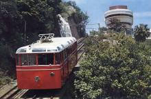 1970s Peak Tower and Tram