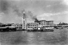 1950s Kowloon Star Ferry