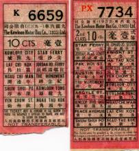 Kowloon Bus Tickets 1955