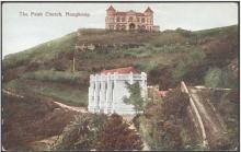 "Peak Church and ""The Mount"""