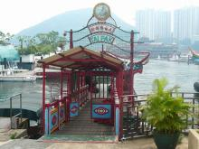 2009 Pontoon for Tai Pak Floating Restaurant
