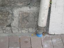K. I. L. 8000 Marker Stone at Canton Rd, Canton Road Government Primary School