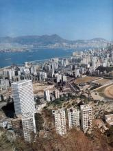 1969 Happy Valley/Causeway Bay