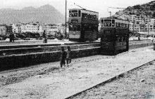 Causeway Road in 1940s