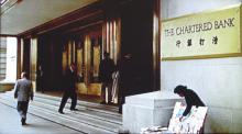 "The Chartered Bank - from ""The World of Suzie Wong"""