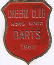 Cheero Club Darts Medal 1960