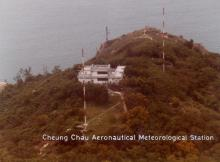 Cheung Chau Meteorological Station