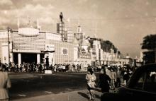 CMA (Chinese Manufacturers Association) Exhibition 1953/54