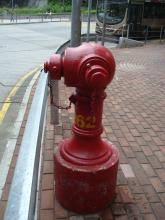 Fire Hydrant: Special Installation