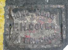 Hong Kong Waterworks Fire Hydrant Inspection Cover