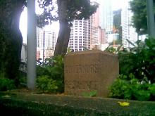 Governor's Residence stone marker - moved from the Peak