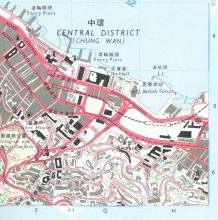 1980 Map of Admiralty