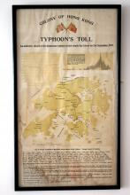1937 Typhoon's Toll Document