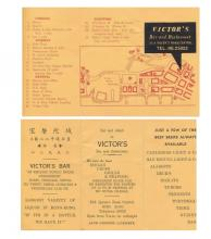 Victor's Bar: business card