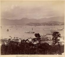 Victoria Harbour and Kowloon 1897-98