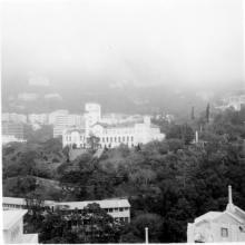 Government House 1954
