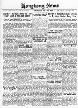 Hong Kong-Newsprint-HK News-19450517-001