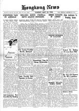 Hong Kong-Newsprint-HK News-19450520-001