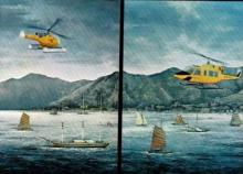 1970s Hong Kong Air Helicopters