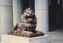 1990s HSBC Lion 'Stephen'