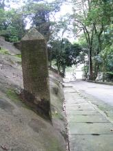 Hong Kong city boundary marker