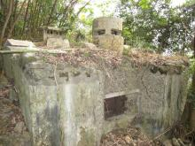Photo of Pillbox in Chiu Yuen Cemetery