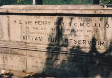 Completion Stone of Tai Tam Tuk Reservoir