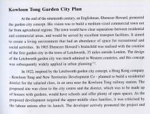 Kowloon Tong Garden City Plan Page 1