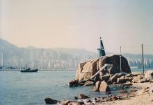 1997 Lei Yue Mun Gap Marine Navigational Light
