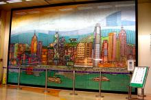 Postage Stamp Mosaic/Mural - Harbour & Skyline - HK Post Office