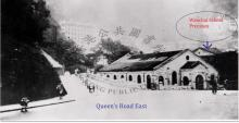 old Wanchai School at QRE 1937 (next to English Methodist Church)