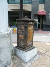 Old Utility Box