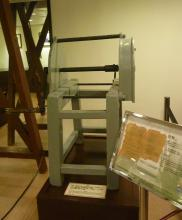 Crank for Hard Labour, on display in CSD museum