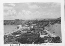Cheung Chau in the '50s