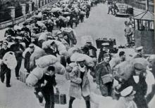 Brit. POW's leave HK for Japanese prison campArmy