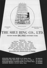 Shui Hing department store advert 1965