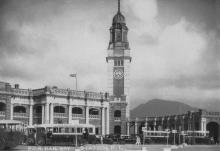 Star Ferry bus terminus-1930?