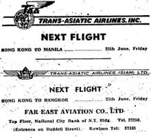 1948 Trans Asiatc Airlines Advertisement