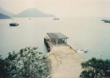 1990s Tai O Pier from Tai O Police Station