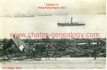 Typhoon Damage on the waterfront 1923
